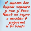 Агарков Роман