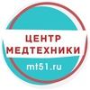 Центр Медтехники Вологда | Ярославль