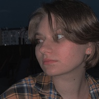 Мария Ерофеева | Тюмень