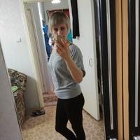 Филина Оля (Филина)