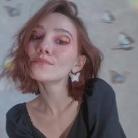 Inzilya Valieva