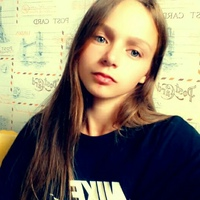 Лена Волченкова