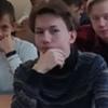 Волков Захар
