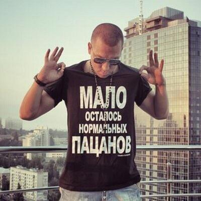 Иван, 38, Andreapol'