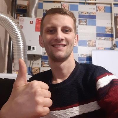 Александр, 29, Livny