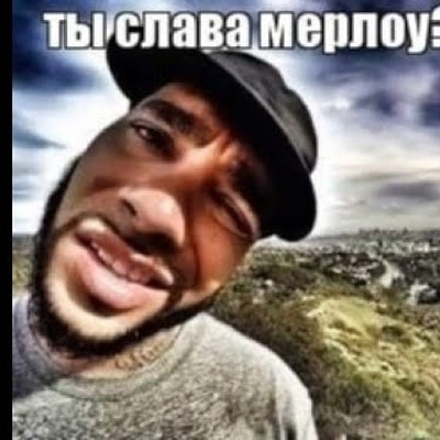Иван Костерин