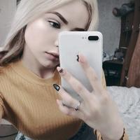 Регина Коваленко