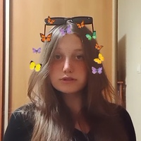 Ксения Щербакова