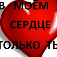 Федяев Сергей