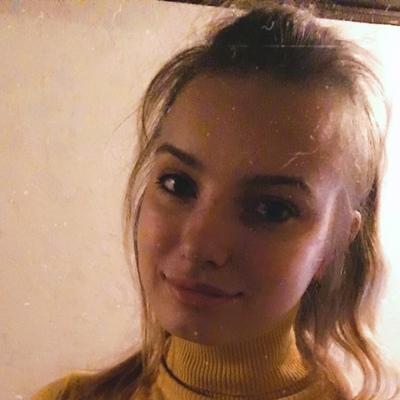Кристина Малютина