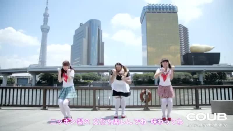 LADYBABY ニッポン饅頭 Nippon manju Music Clip