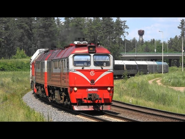 2М62М 0670 и 2М62 0513Б 2M62M 0670 and 2M62 0513B