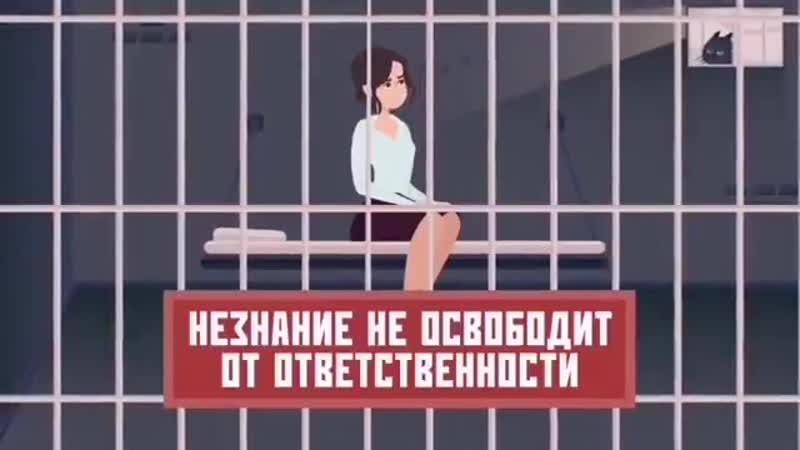@ mvd.russia призывает быть бдительными, совершая покупки в сети Интернет. Не всё то, что продается в Интернете, законно.⠀Пок