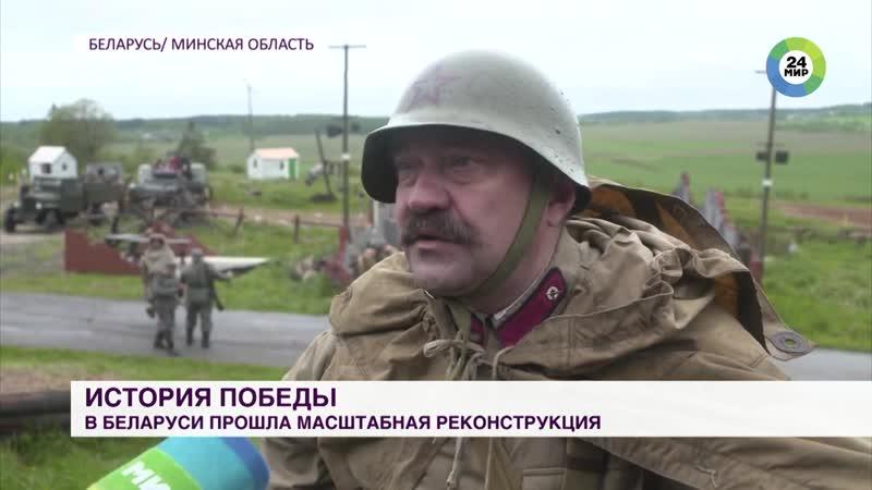 На Линии Сталина