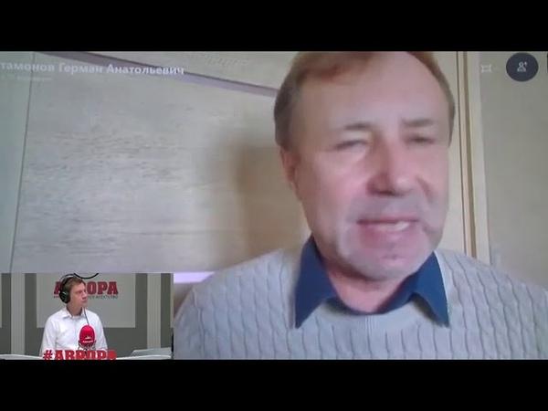 Герман Артамонов Настоящие татары - никакие не потомки татаро-монголов.