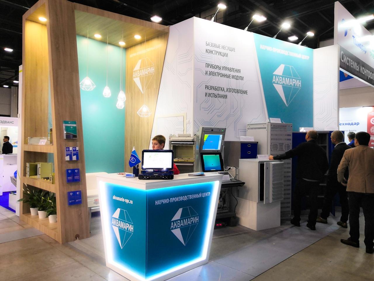 НТЦ «Аквамарин» примет участие в международной выставке «Энергетика и Электротехника - 2020»