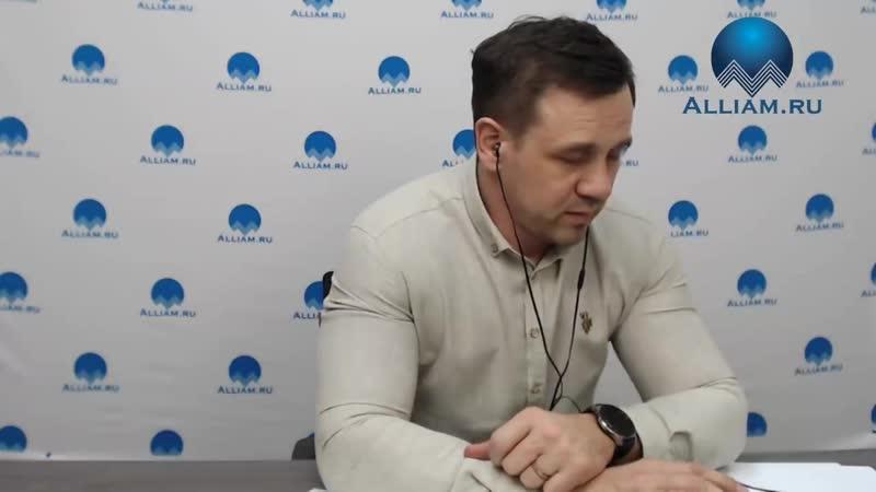 ОТП БАНК ЭПИЧНО ОТОЖГЛА ПРО ПРИСТАВА Как не платить кредит Кузнецов Аллиам