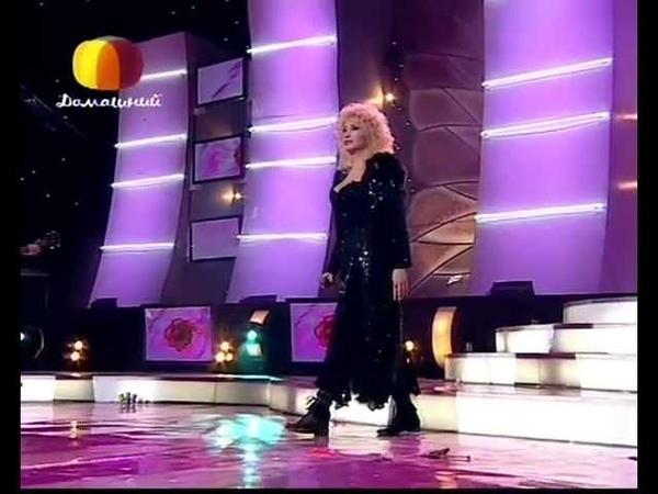 Ирина Аллегрова Он тебе не нужен Два лица Ангел Хорошие песни