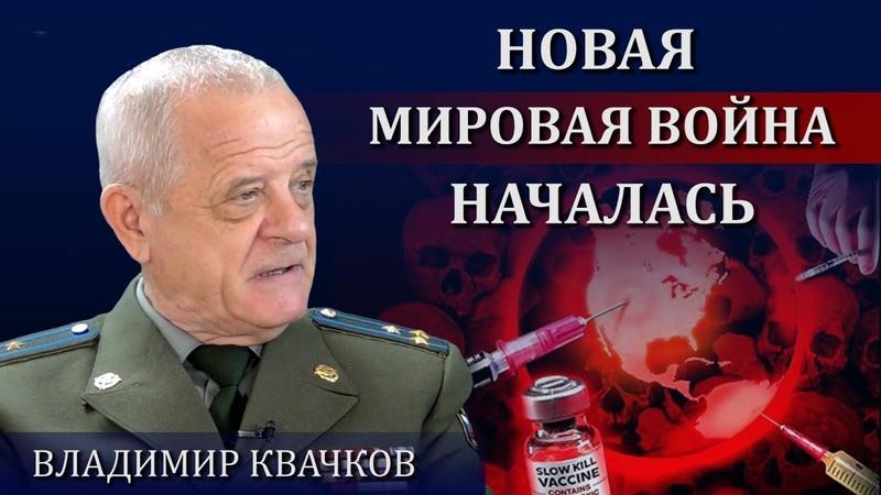 Полковник ГРУ новая мировая война началась