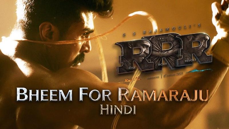 Bheem For Ramaraju RRR Happy Birthday Ram Charan NTR Ajay Devgn Alia Bhatt SS Rajamouli
