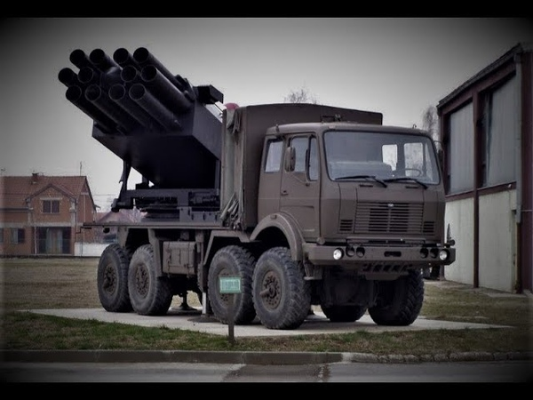 Vrhunac vojne industrije i tehnologije SFRJ M 87 Orkan najmoćnije artiljerijsko oružje bivše SFRJ