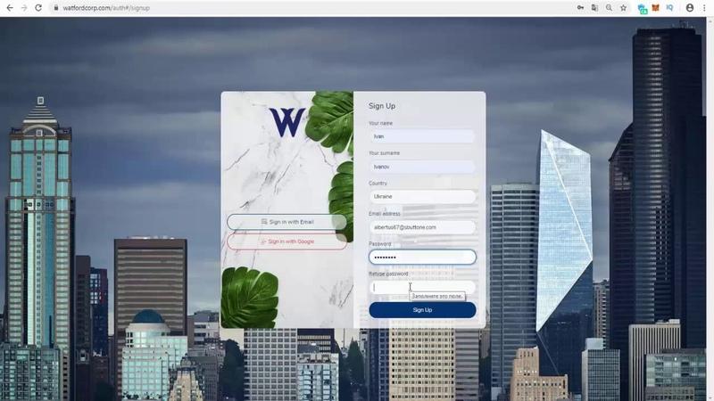 WATFORD LLC ☜❶☞ Регистрация