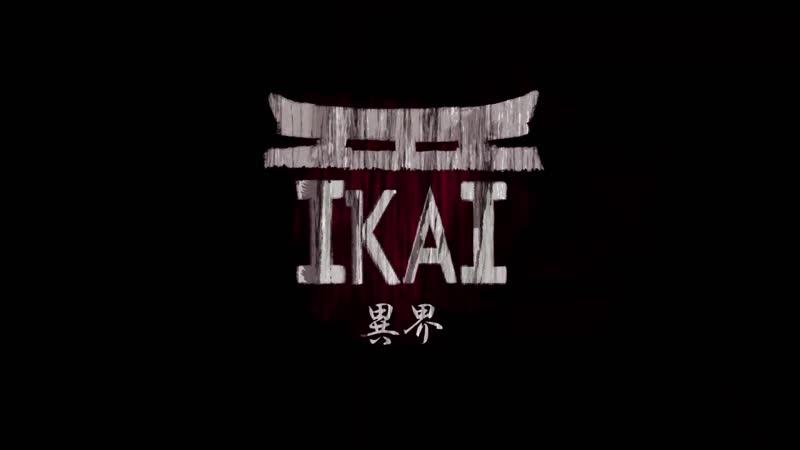 Ikai 異界 Prototype Trailer