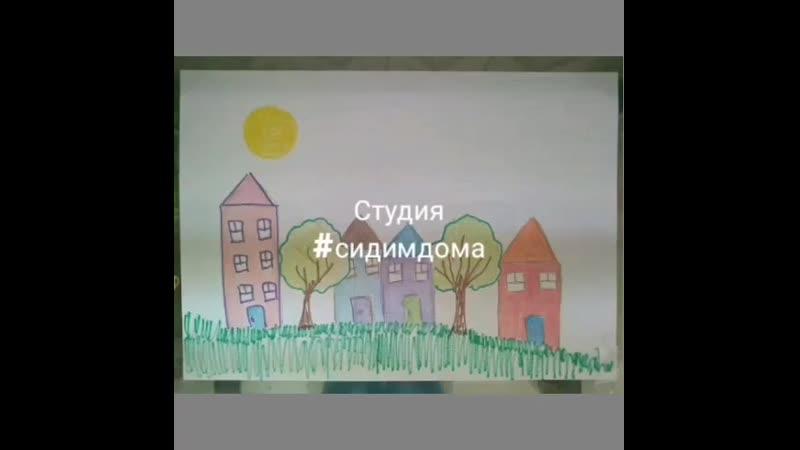 Мульт-студия.mp4