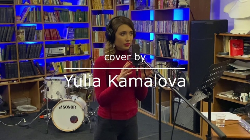 Lara Fabian Review my kisses cover by Yulia Kamalova