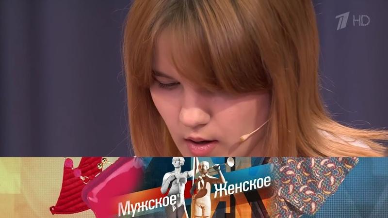 Мужское Женское Взрослые игры на банной вечеринке Выпуск от 28 04 2018