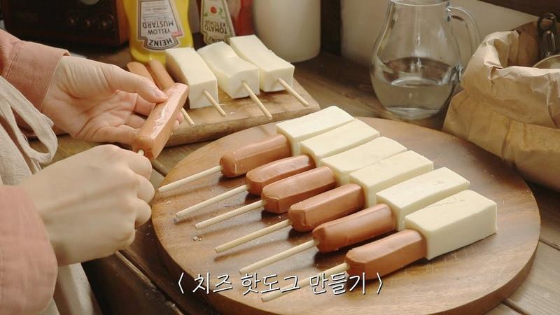 냥숲 vlog 5가지 치즈 핫도그 만들기 Cheese Corn Dogs Recipe