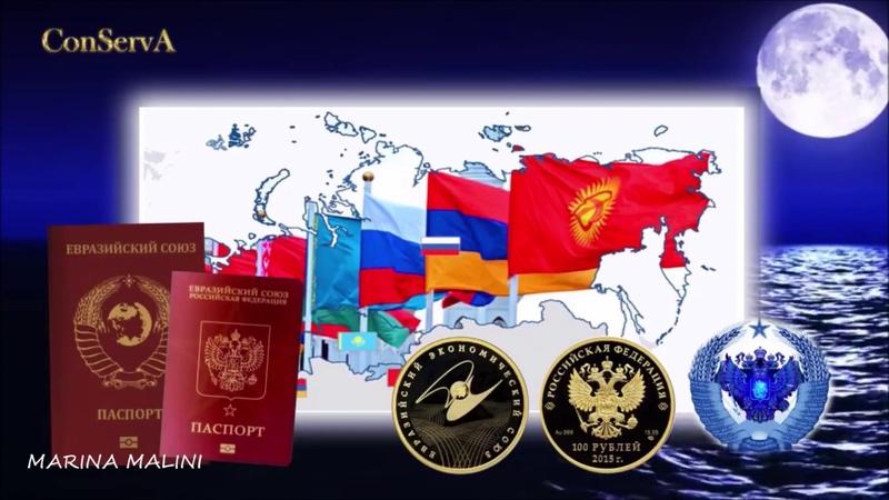 Пересекая черту Плебисцит Возвращение Российской империи