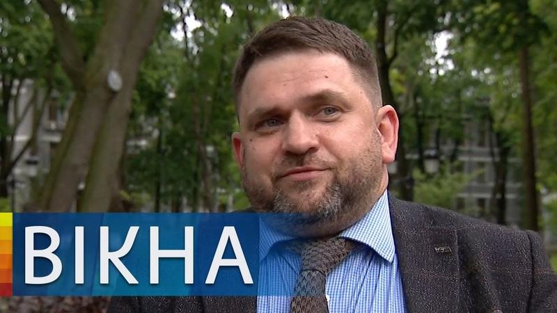 Скандал в Укрзализныци Топ менеджер Рязанцев избивал женщину Вікна Новини