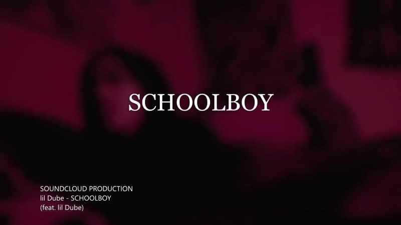 Lil Dube SCHOOLBOY
