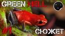 Green Hell - Прохождение Сюжета 1 Зеленый Ад - В поисках ГипноСупа