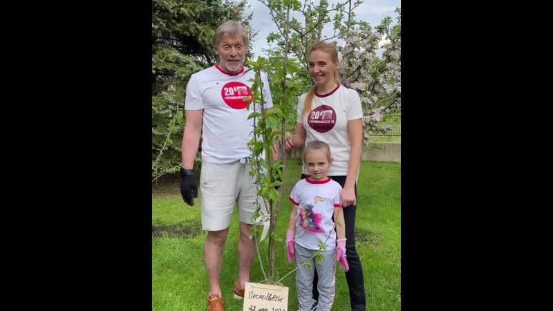 Выздоровевшие Навка и Песков сажают с дочерью деревья