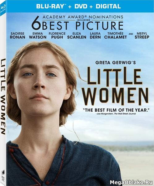 Маленькие женщины / Little Women (2019/BDRip/HDRip)