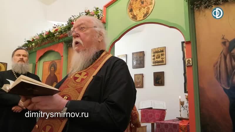 001 2020 01 01 Проповедь о гонениях на христиан