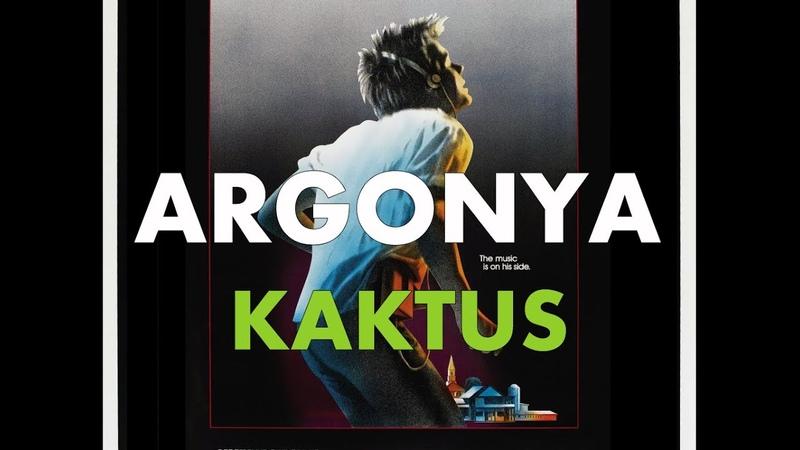 Argonya - Kaktus
