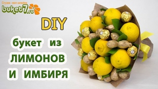 How to make a bouquet of lemons and ginger