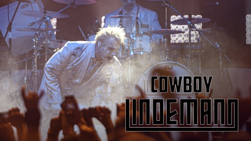 Lindemann - Cowboy Live in Moscow, VTB Arena 15.03.2020