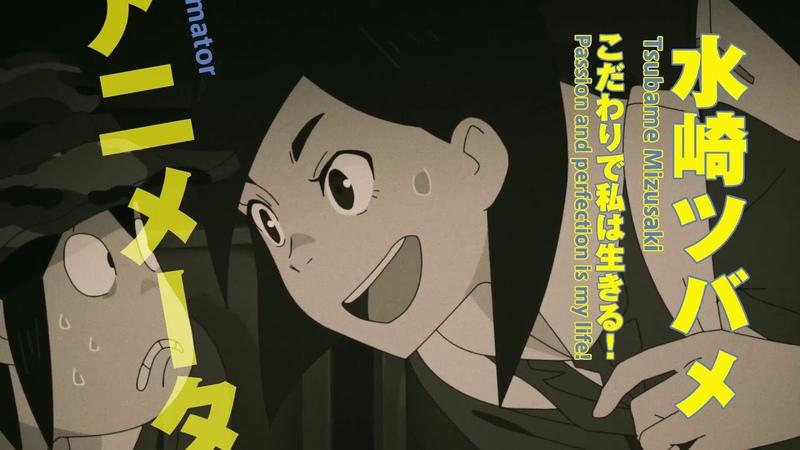 『Eizouken ni wa Te wo Dasu na』Official Anime Trailer