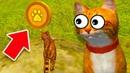 В ПОИСКАХ золота на ЛУЧШИЙ СКИН в Симулятор Кота и Кошки