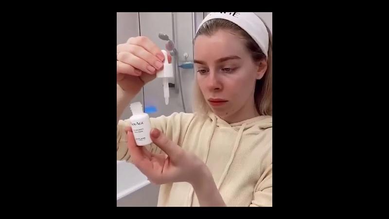 Ира Блан рекомендует NovAge Орифлэйм Уход за жирной кожей ТыЭтоМожешь