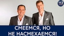 Кролики Владимир Данилец и Владимир Моисеенко идут в мэры Киева