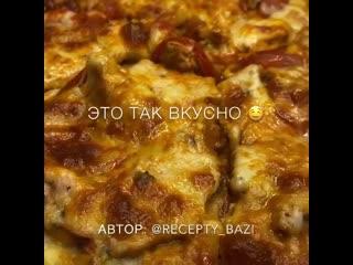 Пицца с курицей (ингредиенты в описании видео)