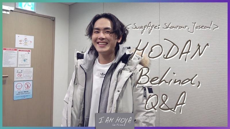 28 01 21 I AM HOYA Swag Age Shout Out Joseon Сборник вопросов ответов ХоДана zip