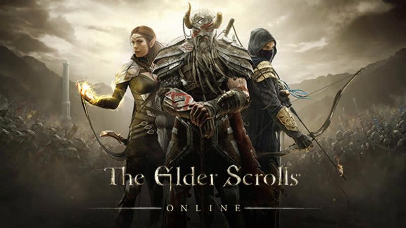 The Elder Scrolls Online №12 Ауридон Основной сюжет 2 Дочь великанов 3 В погоне за тенями