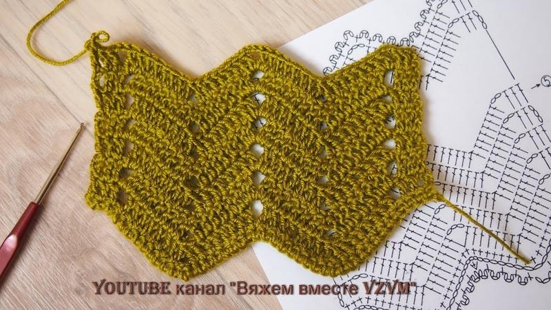 Зигзаг крючком узор шеврон Вязание по схеме для начинающих Урок 97 zigzag crochet