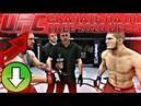 UFC 3 | FREE DOWNLOAD | Windows 7-10 | MacOS | Скачать бесплатно UFC 3 НА ПК | 2020 RELISE VERSION |